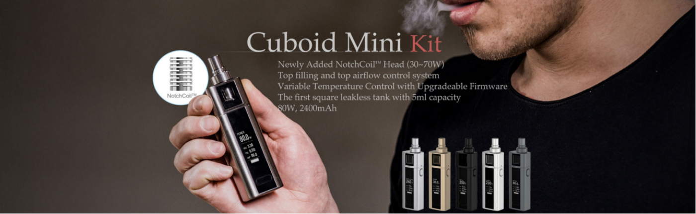 cuboid mini